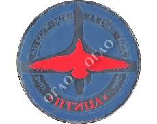 Руководство По Орнитологическому Обеспечению Полётов В Гражданской Авиации - фото 7
